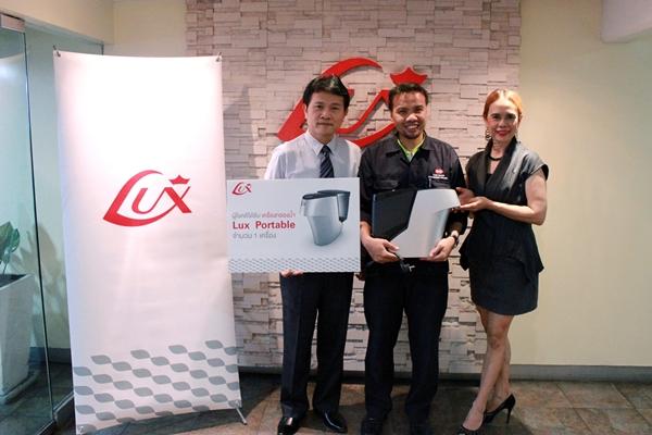 ลุกซ์แจกจริง!! มอบ เครื่องกรองน้ำดื่ม LUX Portable แก่ผู้โชคดีในงาน แม่บ้านแฟร์