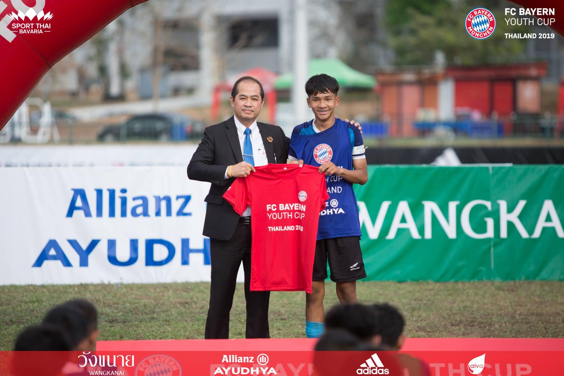 จบไปแล้วกับผลการแข่งขันรอบคัดเลือกโครงการ FC Bayern Youth Cup 2019 ที่จังหวัดนครราชสีมา